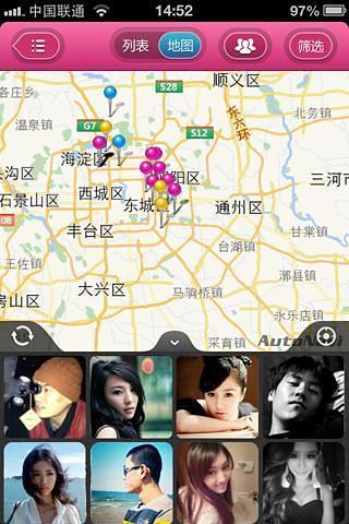 美遇app高端社交平台
