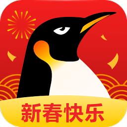 企鵝體育直播