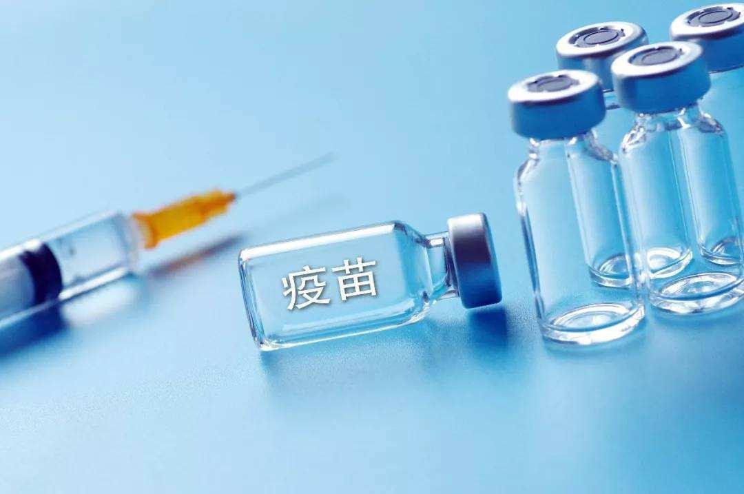 新冠疫苗预约登记平台