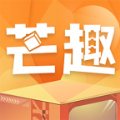 芒趣盲盒app