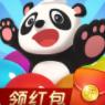 泡泡龙熊猫传红包版