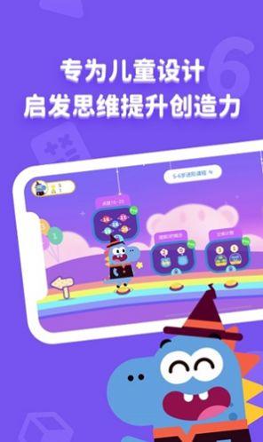 阿古思维app