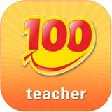 口语100教师版