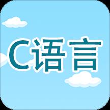 C语言编程学习