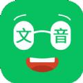朗读器app