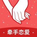 牵手love交友软件