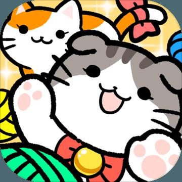 猫咪公寓免费版