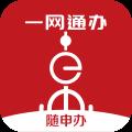 上海市政务服务网官网