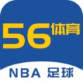 56体育直播