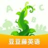 豆豆藤英语app