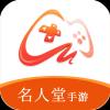 名人堂游戏平台app