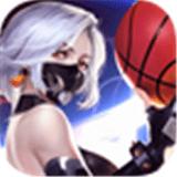 潮人篮球九游版