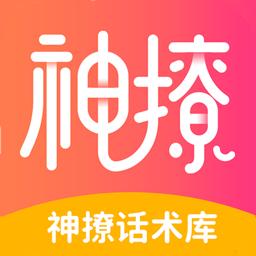 小鹿神撩话术库
