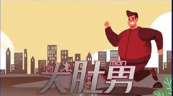 芒果台男星减肥综艺