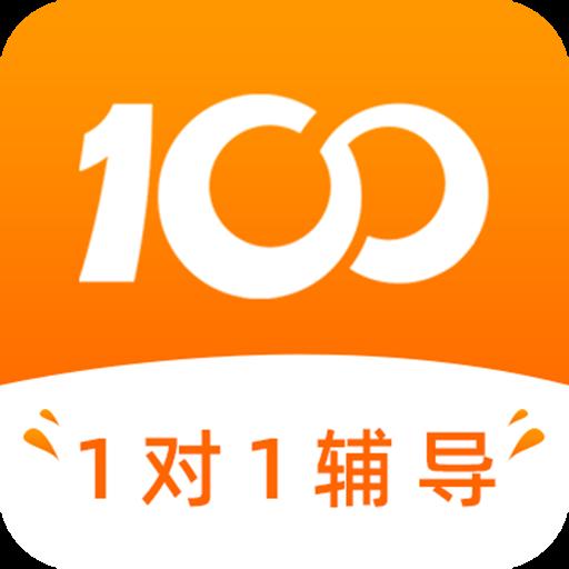 100教育1对1