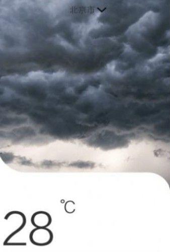 预测万变天气app
