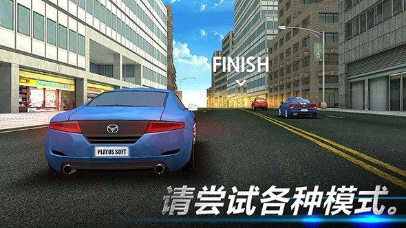 四驱车公路竞赛加强版