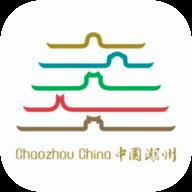 i潮州app