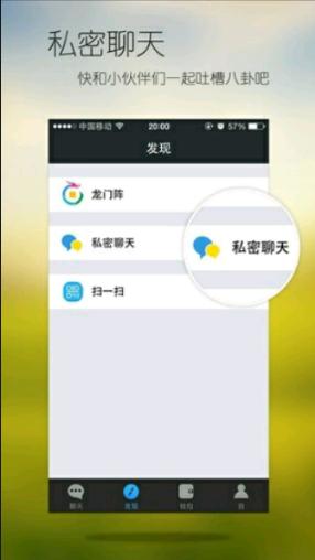 花信一对一聊天app