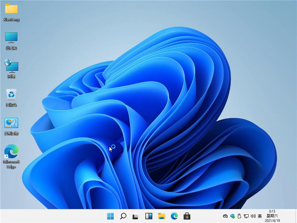 windows11系统