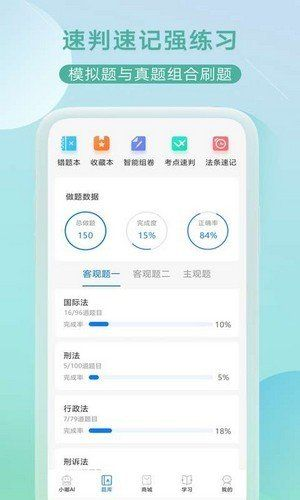 小嘟AI课app