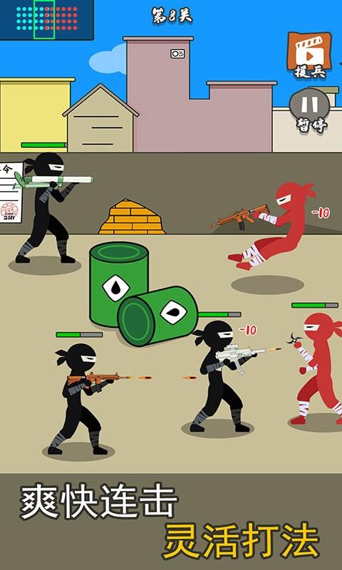 枪战对决狙击战场无限金币版