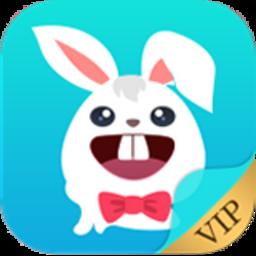 兔兔助手免费版