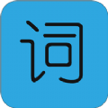 天天学单词app