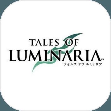 Tales of Luminaria手游