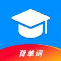 考研英语酱app