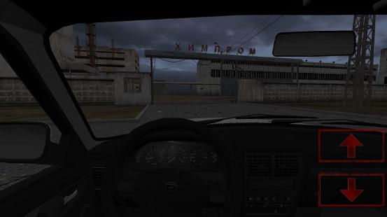 愤怒的飙车速度之街