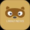 狸猫资讯app