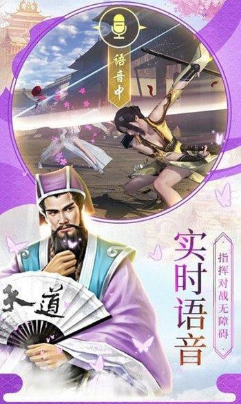 剑侠主宰星耀版游戏