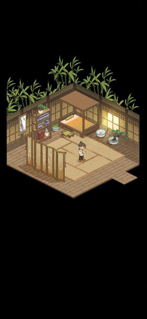 仙山小农游戏