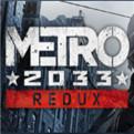 地铁2033重制版