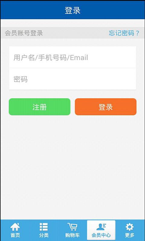 鸿星尔克app