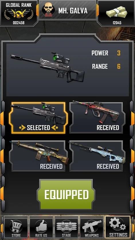 狙击步枪射击