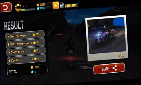 3D巡航摩托车赛车