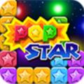 消灭星星2021全新版