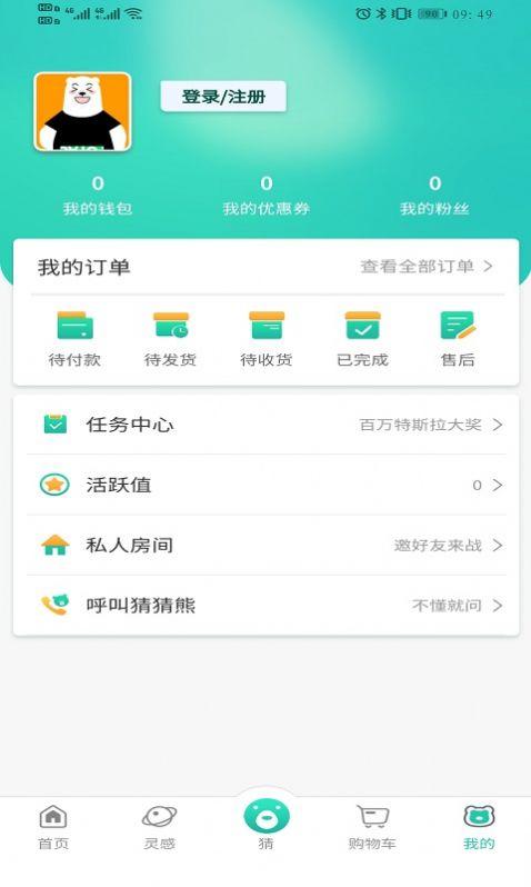 极物星探app