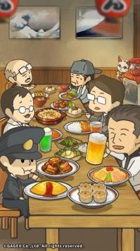 众多回忆的食堂故事2中文版无限体力