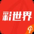 千里馬計劃app官網版