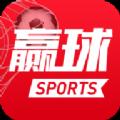 赢球体育app