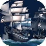 海盗无尽的船只