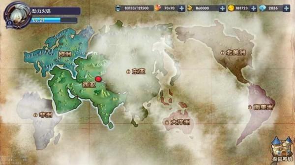 古代战争修复版