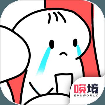 日记人生模拟器安卓版