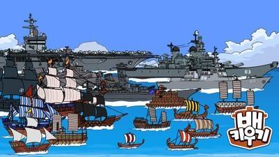 末日远征殖民舰对冲