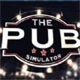 酒吧模拟器最新版