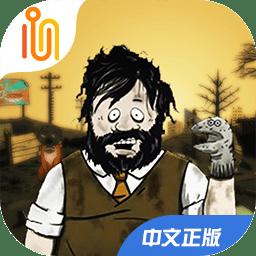 避难所生存60秒中文免费版