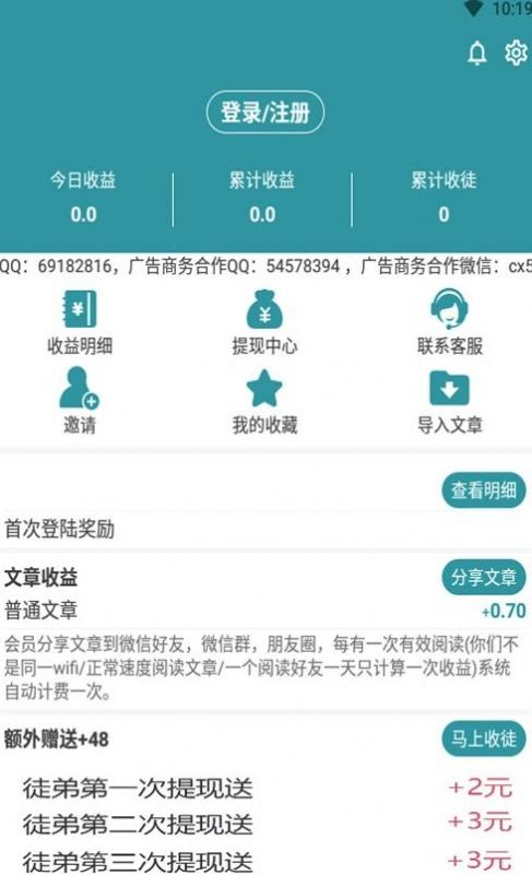 河马资讯app